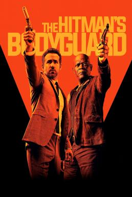 The Hitman's Bodyguard (2017) แสบ ซ่าส์ แบบว่าบอดี้การ์ด