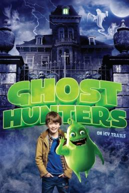 Ghosthunters On Icy Trails (2015) โกสฮันเตอร์ ล่ากำจัดผี ผจญปีศาจน้ำแข็ง