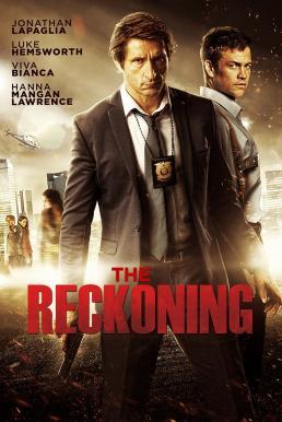 The Reckoning (2014) บันทึกภาพปมมรณะ