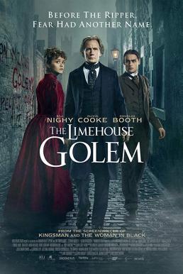 The Limehouse Golem (2016) ฆาตกรรม ซ่อนฆาตกร