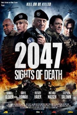2047 Sights of Death (2014) ถล่มโหด 2047