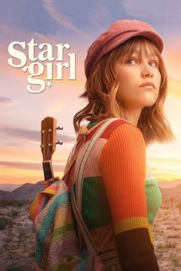 Stargirl (2020) สตาร์เกิร์ล