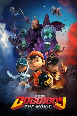 BoBoiBoy The Movie (2016) โบบอยบอย เดอะมูฟวี่