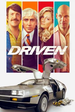 Driven (2018) ดริฟเว่น