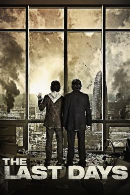 The Last Days (Los últimos días) (2013) วันไวรัสล้างโลก