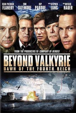 Beyond Valkyrie Dawn of the Fourth Reich (2016) ปฏิบัติการฝ่าสมรภูมิอินทรีเหล็ก