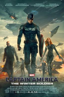 Captain America The Winter Soldier (2014) กัปตันอเมริกา เดอะวินเทอร์โซลเจอร์ ภาค 2