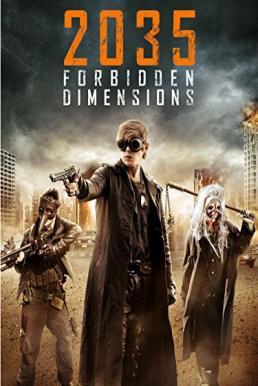 The Forbidden Dimensions 2035 (2013) ข้ามเวลากู้โลก