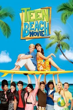 Teen Beach Movie (2013) หาดสวรรค์ วันฝัน วัยใส
