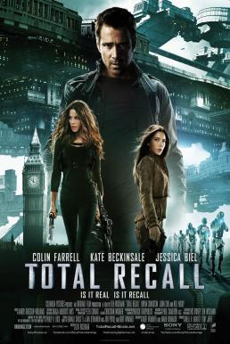 Total Recall (2012) คนทะลุโลก