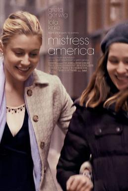 Mistress America (2015) มีซทเร็ซ อเมริกา