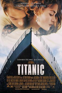 Titanic (1997) ไททานิก