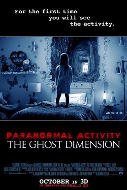 Paranormal Activity The Ghost Dimension (2015) เรียลลิตี้ขนหัวลุก มิติปีศาจ