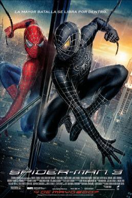 Spider Man 3 (2007) ไอ้แมงมุม