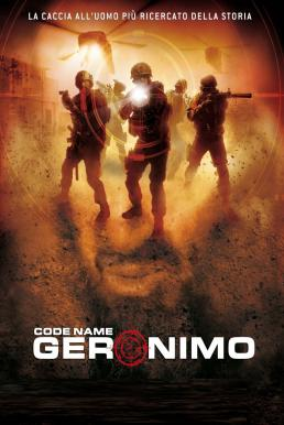 Code Name: Geronimo (Seal Team Six: The Raid on Osama Bin Laden) (2012) เจอโรนีโม รหัสรบโลกสะท้าน