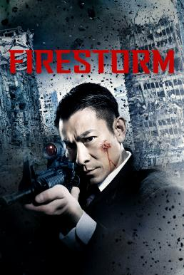 Firestorm (2013) ปิดเมืองล่าโจร