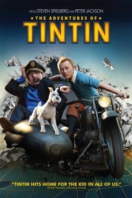 The Adventures of Tintin (2011) การผจญภัยของตินติน