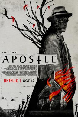 Apostle (2018) ล่าลัทธิอำมหิต