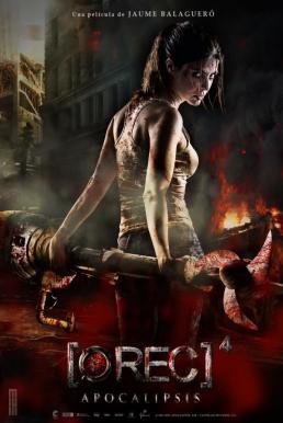 [REC] 4 Apocalypse (2014) ปิดตึกสยอง 4 ไวรัสดับโลก