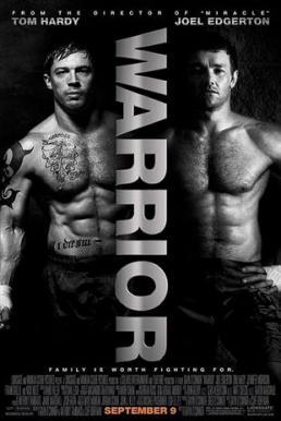 Warrior (2011) เกียรติยศเลือดนักสู้