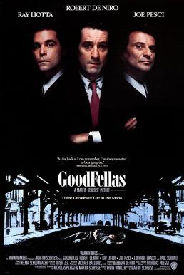 Goodfellas (1990) คนดีเหยียบฟ้า