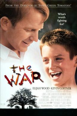 The War (1994) สู้..เยี่ยงพ่อในดวงใจ