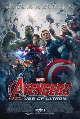 Avengers Age of Ultron (2015) อเวนเจอร์ส มหาศึกอัลตรอนถล่มโลก