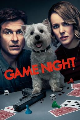 Game Night (2018) คืนป่วน เกมส์อลเวง