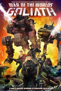 War of the Worlds Goliath (2012) วอร์ ออฟ เดอะ เวิลด์ โกไลแอธ