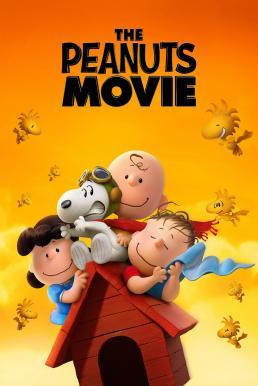 The Peanuts Movie (2015) สนูปี้ แอนด์ ชาร์ลี บราวน์ เดอะ พีนัทส์ มูฟวี่