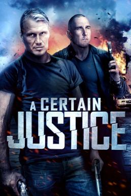 A Certain Justice (Puncture Wounds) (2014) คนยุติธรรมระห่ำนรก