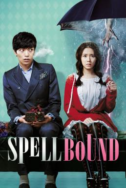 Spellbound (2011) หวานใจยัยเห็นผี