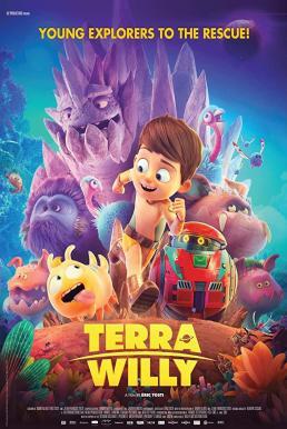 Terra Willy: Unexplored Planet (2019) เทียร่า วิลลี่ ดาวเคราะห์ที่ยังไม่ได้สำรวจ