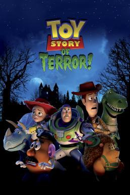 Toy Story of Terror (2013) ทอยสตอรี่ ตอนพิเศษ หนังสยองขวัญ