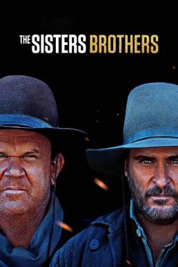 The Sisters Brothers (2018) พี่น้องนักฆ่า นามว่าซิสเตอร์