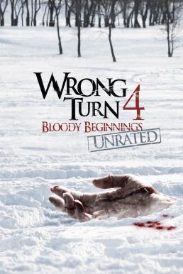Wrong Turn 4 Bloody Beginnings (2011) หวีดเขมือบคน 4 ปลุกโหดโรงเชือดสยอง