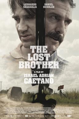 The Lost Brother (El otro hermano) (2017) พี่ชายผู้จากไป