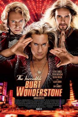 The Incredible Burt Wonderstone (2013) ศึกยอดมายากลคนบ๊องบันลือโลก