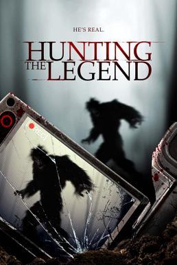 Hunting the Legend (2014) ล่าตำนานสยอง