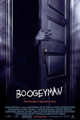 Boogeyman (2005) ปลุกตำนานสัมผัสสยอง