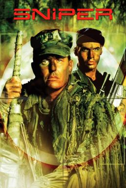 Sniper (1993) นักฆ่าเลือดเย็น