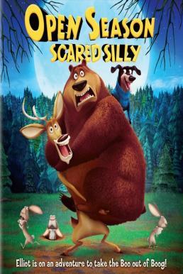 Open Season Scared Silly (2015) คู่ซ่าส์ ป่าระเบิด 4