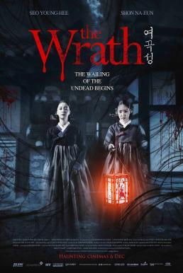 The Wrath (Yeo-gok-seong) (2018) นางอาฆาต