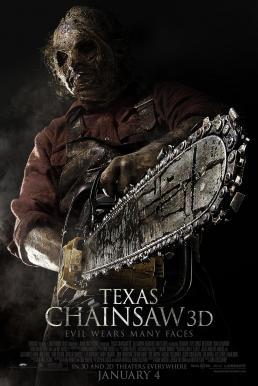 Texas Chainsaw (2013) สิงหาต้องสับ