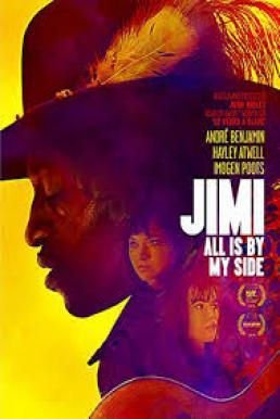 Jimi : All Is By My Side (2013) จิมมี่ เฮนดริกซ์ ตำนานร็อคไม่มีวันตาย
