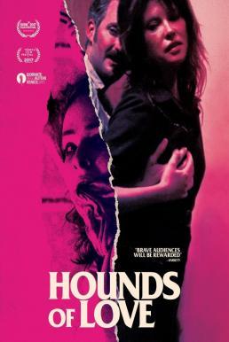 Hounds of Love (2016)  รักระยำ คู่รักฆาตกร