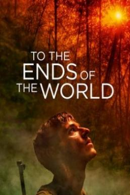 To the Ends of the World (2018) จนถึงวันสิ้นโลก