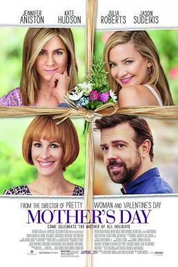 Mother s Day (2016) แม่ก็คือแม่ จบนะ
