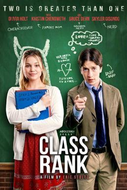 Class Rank (2017) คลาสแรงค์ ชั้นนี้ต้องป่วน