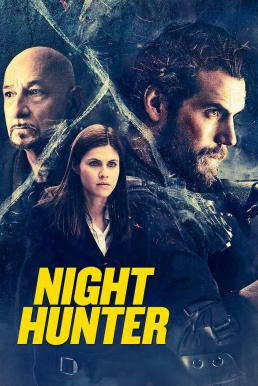 Night Hunter (Nomis) (2018) นักล่ากลางคืน